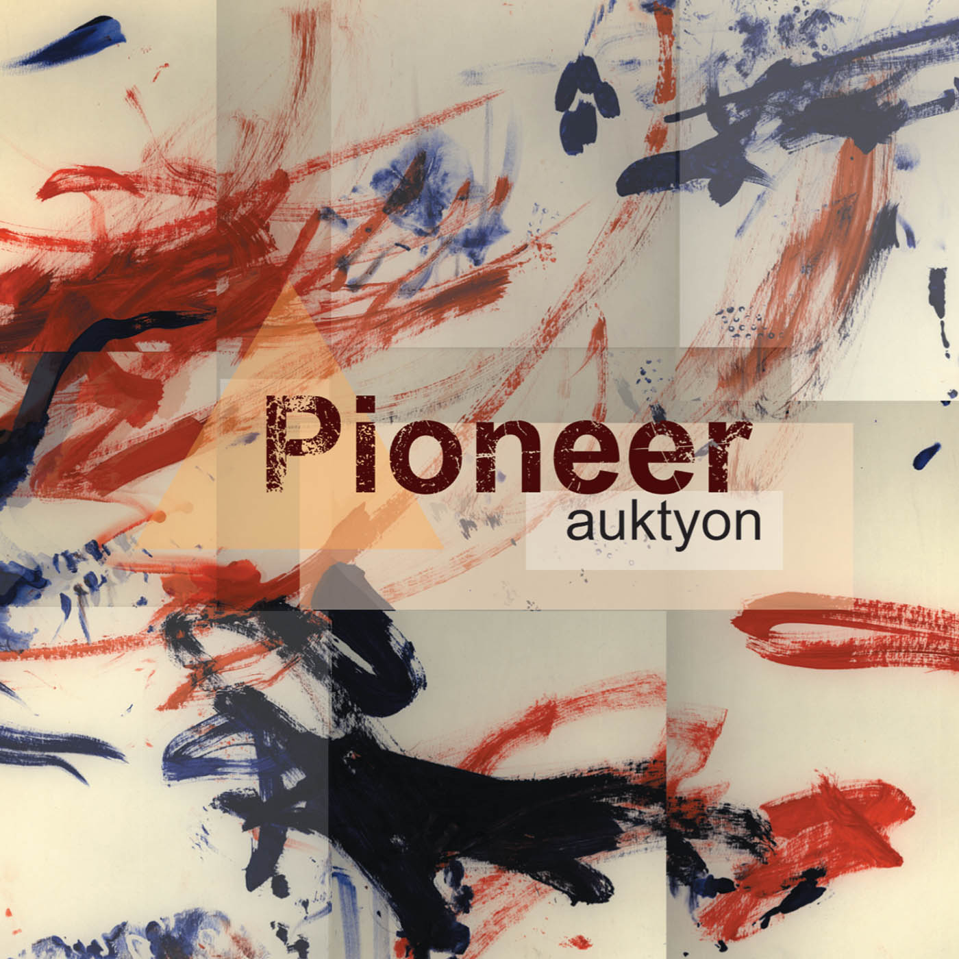 Pioneer by Auktyon cover